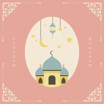 Design de cartão de ramadan mubarak