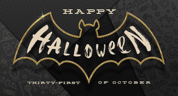 Design de cartão de saudação de halloween com silhueta de morcego Vetor Premium