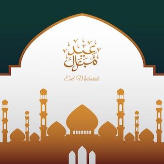 Design de cartão de saudação eid mubarak com mesquita de silhueta