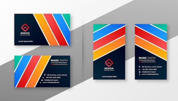 Design de cartão de visita abstrato listras coloridas