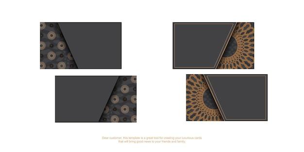 Design de cartão de visita cinza com padrões gregos. cartões de visita elegantes com um lugar para o seu texto e ornamentos vintage.