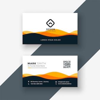 Design de cartão de visita de forma ondulada laranja elegante