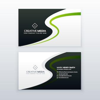 Design de cartão de visita moderno com efeito ondulado