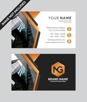 Design de cartão de visita moderno, simples e luxuoso com espaço para foto. a combinação de cores branca, marrom e preta da carteira de identidade.
