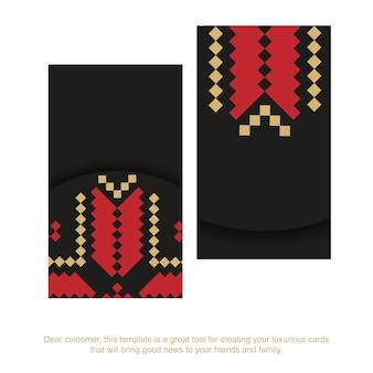 Design de cartão de visita preto pronto para impressão com padrões eslavos. modelo de cartão de vetor com lugar para o seu texto e ornamentos luxuosos.