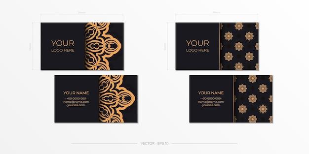 Design de cartão de visita preto pronto para impressão com padrões vintage. molde do cartão do vetor com ornamento grego.