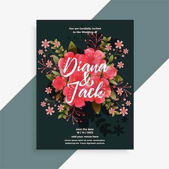 Design de cartão decorativo de flor floral de convite de casamento