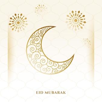 Design de cartão decorativo de lua crescente eid mubarak