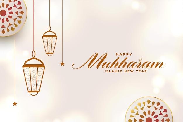Design de cartão decorativo do festival islâmico muharram
