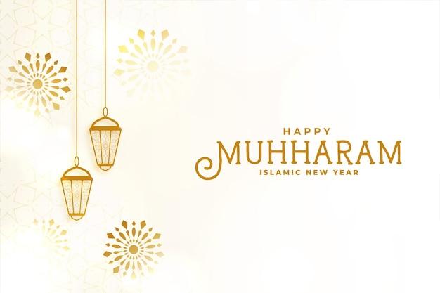 Design de cartão decorativo elegante lâmpada muharram festival
