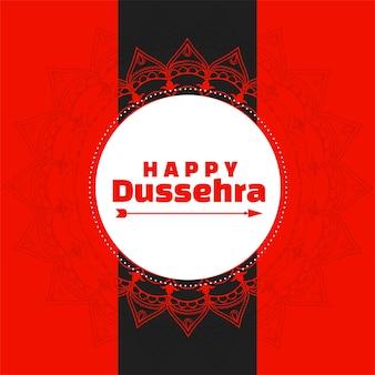 Design de cartão decorativo feliz dussehra vermelho desejos