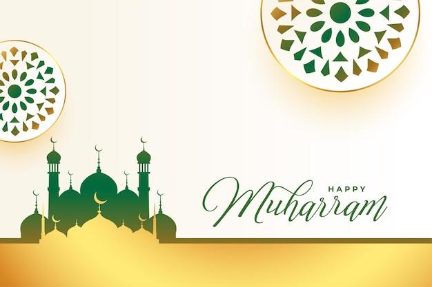 Design de cartão decorativo feliz festival islâmico muharram