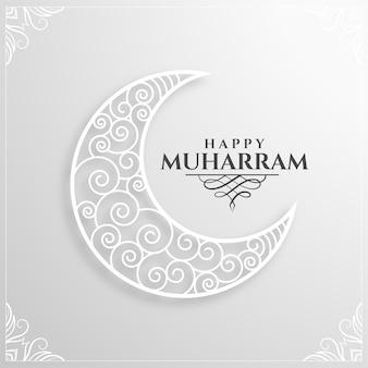 Design de cartão decorativo feliz muharram branco