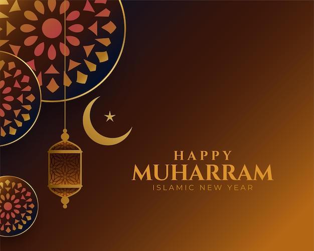 Design de cartão decorativo tradicional feliz muharram