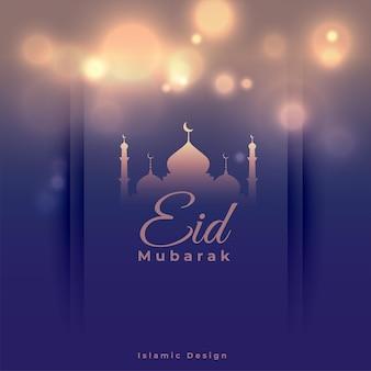 Design de cartão do festival do evento eid mubarak
