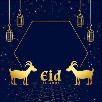 Design de cartão do festival eid al adha 2021