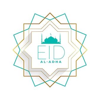 Design de cartão do festival eid al adha bakrid 2021