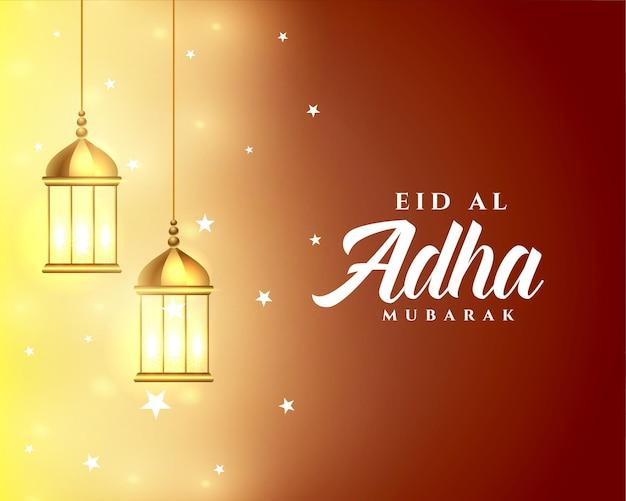 Design de cartão do festival eid al asha em estilo árabe