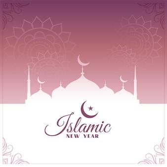 Design de cartão do festival islâmico de ano novo