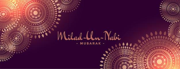 Design de cartão do festival islâmico milad un nabi