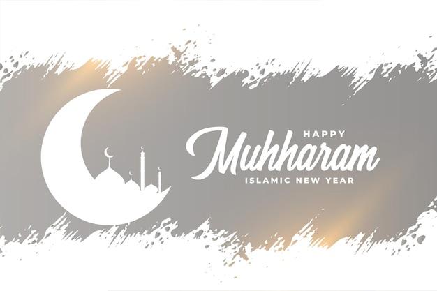 Design de cartão do festival muharram tradicional