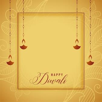 Design de cartão dourado feliz diwali com diya