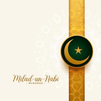 Design de cartão dourado milad un nabi mubarak