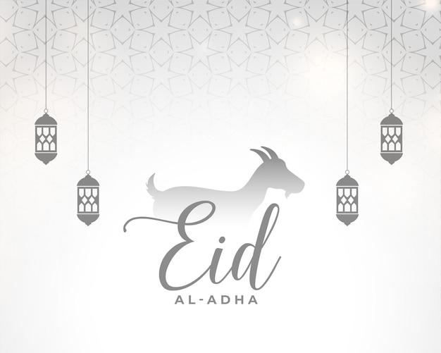 Design de cartão eid al adha mubarak