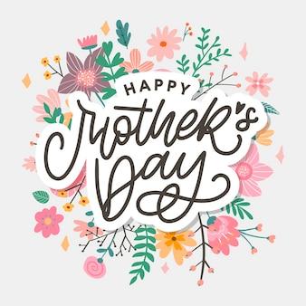 Design de cartão elegante com texto elegante dia das mães em flores coloridas
