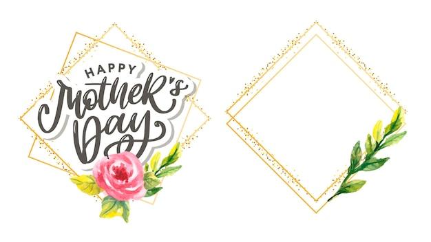 Design de cartão elegante com texto elegante dia das mães em moldura dourada com flores coloridas