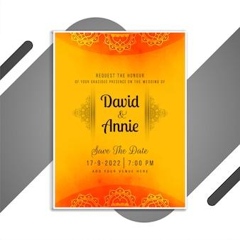 Design de cartão elegante de convite de casamento abstrato