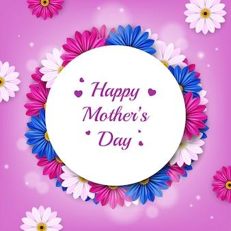Design de cartão feliz para o dia das mães