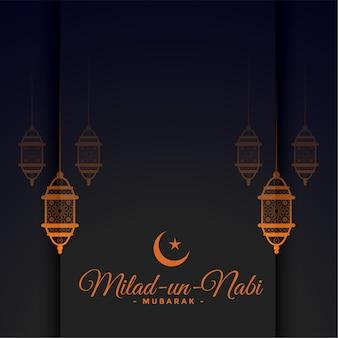 Design de cartão festival milad un nabi cor preta