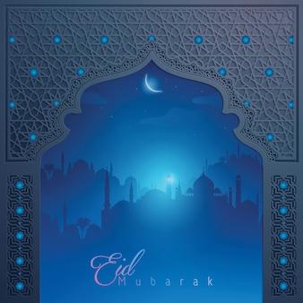 Design de cartão islâmico de eid mubarak