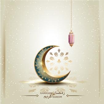Design de cartão islâmico ramadan kareem