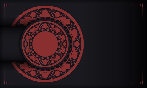 Design de cartão postal com ornamentos gregos. fundo preto e vermelho com ornamentos vintage de luxo e lugar para o seu logotipo e texto.
