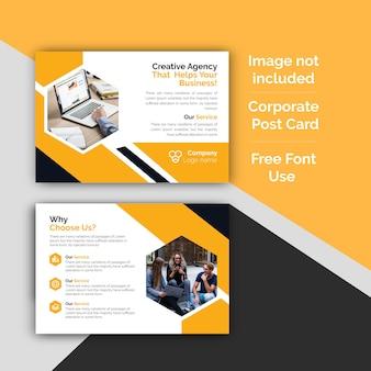 Design de cartão postal corporativo