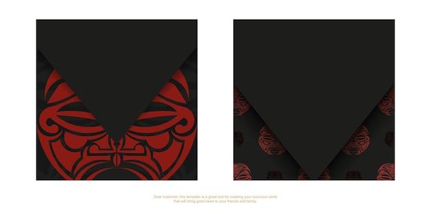 Design de cartão postal de cor preta com máscara do ornamento de deuses. cartão de convite de vetor com lugar sob o seu texto e rosto em ornamentos de estilo polizeniano.