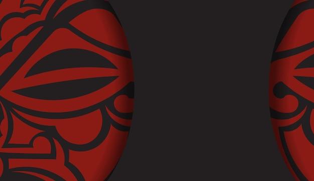 Design de cartão postal de cor preta com máscara do ornamento de deuses. crie um convite com um lugar para o seu texto e um rosto nos padrões do estilo polizeniano.