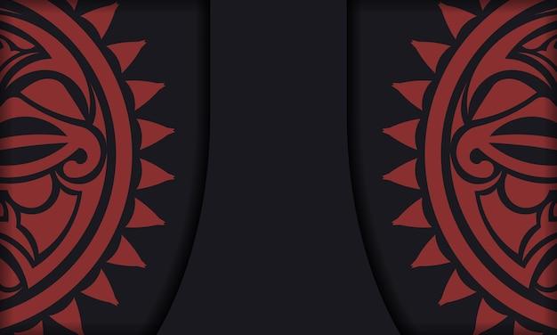 Design de cartão postal de cor preta com máscara dos deuses. cartão de convite de vetor com lugar para o seu texto e rosto no estilo polizeniano.