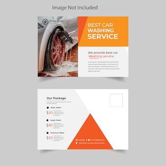 Design de cartão postal de lavagem de carro