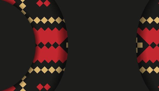 Design de cartão postal pronto para impressão em preto com padrões eslovenos. modelo de cartão de convite de vetor com lugar para o seu texto e ornamentos vintage.