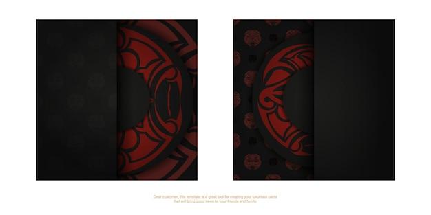 Design de cartão postal pronto para imprimir em preto com padrões de máscara dos deuses. modelo de vetor de convite com um lugar para o seu texto e um rosto em um ornamento de estilo polizenian.