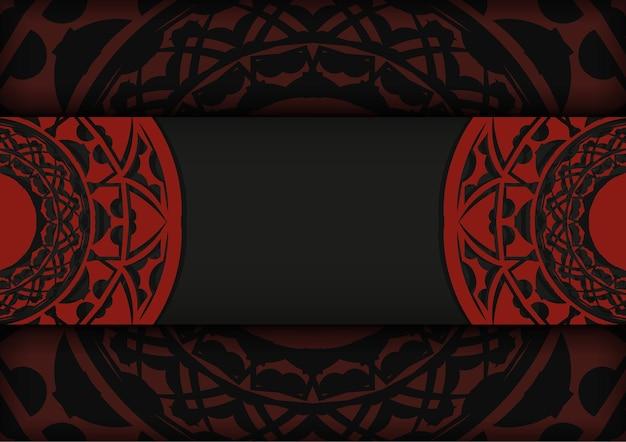 Design de cartão postal pronto para imprimir em preto e vermelho com padrões abstratos. modelo de cartão de convite com lugar para o seu texto e ornamentos vintage.