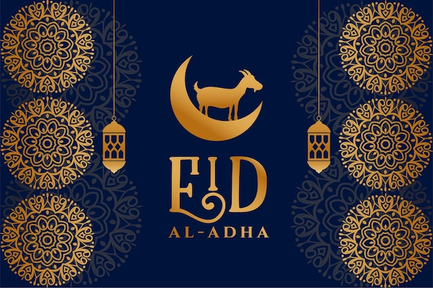 Design de cartão premium islâmico de estilo ornamental eid al adha