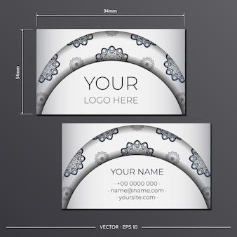 Design de cartão pronto para impressão em branco com padrões vintage pretos. modelo de cartão com ornamento grego.