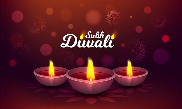 Design de cartão shubh diwali festival com lâmpadas a óleo iluminadas (diya)