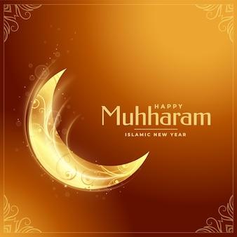Design de cartão tradicional lua dourada do festival muharram