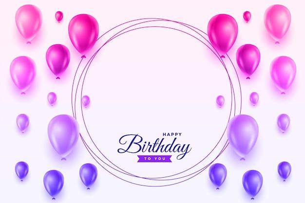 Design de cartão vibrante de balões de feliz aniversário