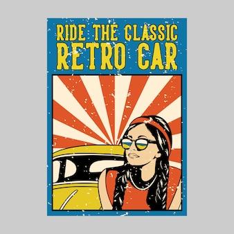 Design de cartaz ao ar livre passeio no clássico carro retrô vintage ilustração